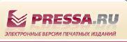 Pressa.ru